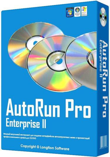 AutoRun pro enterprise full